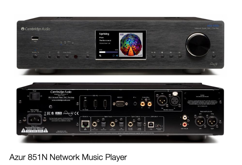 Cambridge audio Azur 851n.png
